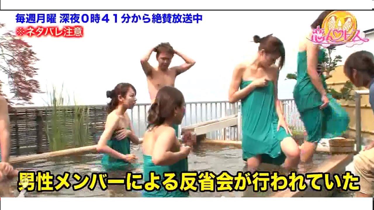 10 恋 ネタバレ トス ん