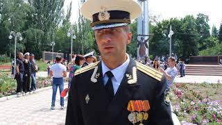 Празднование Дня Военно-Морского Флота Российской Федерации