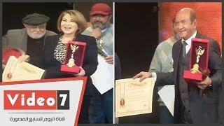 بوسى وكريمة مختار ولطفى لبيب يحصدون جائزة الريادة السينمائية من المركز الكاثوليكى