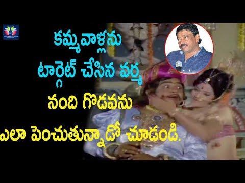 RGV Controversy song on Kamma Caste | Nandi Awards | TFC News