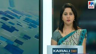 ഒരു മണി   വാർത്ത | 1 P M News | News Anchor - Veena Prasad |November 03, 2018