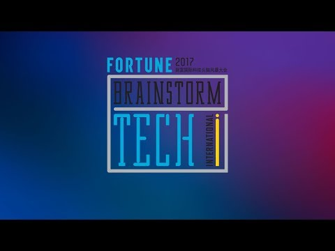 LIVE: Fortune Brainstorm TECH International from Guangzhou, China