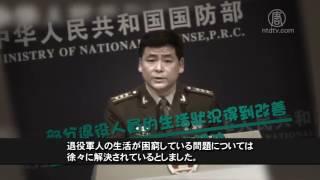 退役軍人が福利求め北京に大集結 20170226