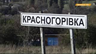 Пули свистят, как будто самолет падает   жизнь в Красногоровке