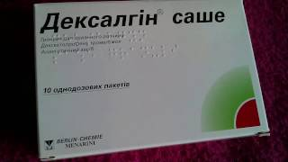 видео Препарат