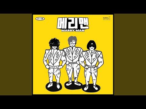 Download Marry Man Instrumental Mp4 baru