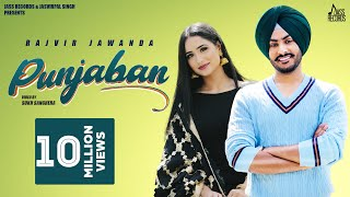 Punjaban | (Full HD) | Rajvir Jawanda | Byg Byrd | New Punjabi Songs 2020 | Jass Records