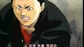 엔젤전설 애니메이션 / 한글자막