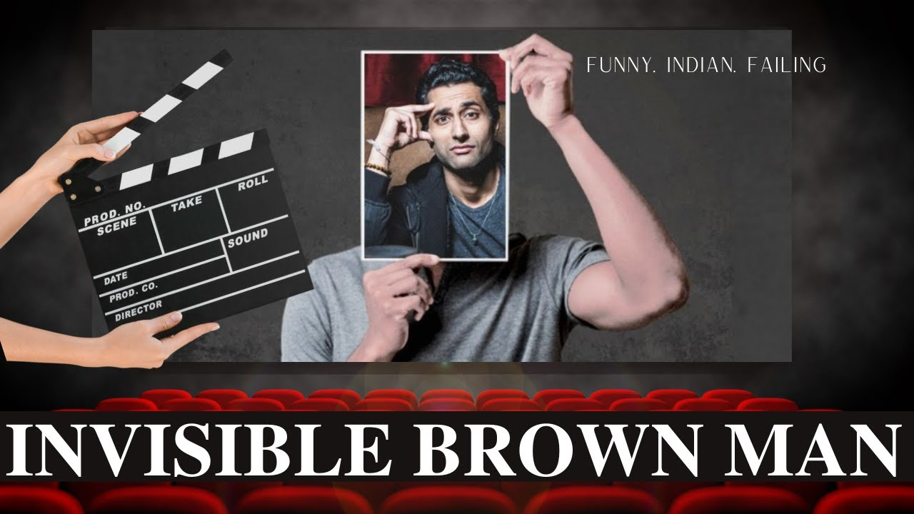 INVISIBLE BROWN MAN (2021)
