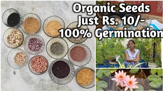 విత్తనాలు || Buy Online Seeds at cheaper price for just Rs.10 || 100% germination with result