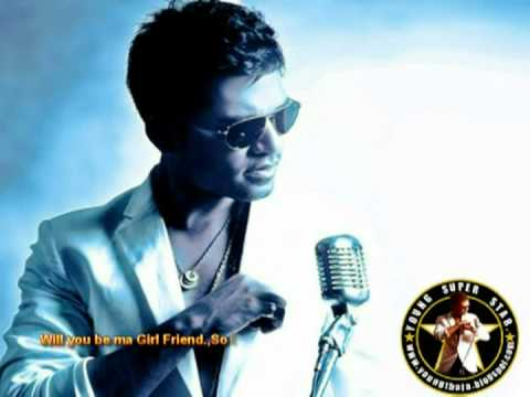 Str Will You Be My Girl Friend With Lyrics Youtube
