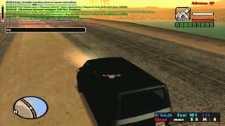 №752 Жирный Задрот - GTA SAMP Advance RP RED: Мы настолько брутальные что захуянили админа