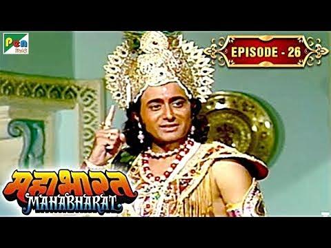 भगवान श्री कृष्णा के सुदर्शन चक्र की कहानी | Mahabharat Stories | B. R. Chopra | EP – 26