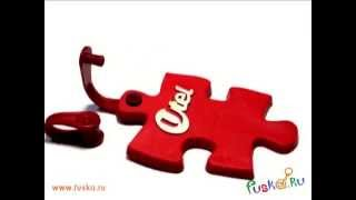 швейная фурнитура оптом | 8(800) 333-62-94 | купить швейную фурнитуру(http://fuska.ru/ швейная фурнитура оптом | 8(800) 333-62-94 | купить швейную фурнитуру швейная фурнитура оптом: купить..., 2013-08-26T09:38:34.000Z)