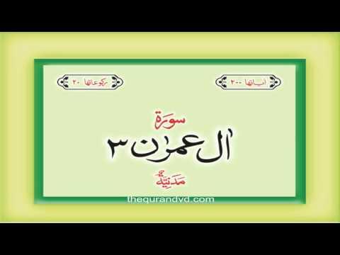 3.-surat-al-imran-with-audio-urdu-hindi-translation-qari-syed-sadaqat-ali