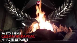 «Вечный огонь» на деньги кузнецов