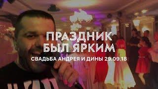 Музыкант на свадьбу Херсон Александр Жигловский #ZHIGLOVSKY