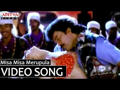 Misa Misa Merupula Full Video Song - Hitler Video Songs - Chiranjeevi, Rambha