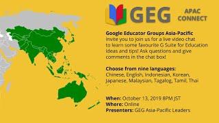 GEG Asia-Pacific Connect - G Suite for Education Online Live!