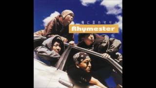 Rhymester - Ore ni Iwaserya - (俺に言わせりゃ) - Intoro (イントロ) ...