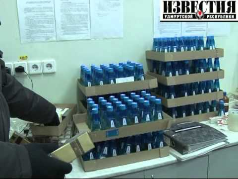Подпольный завод парфюмерии в Старках