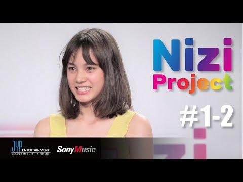 [Nizi Project] Part 1 #1-2