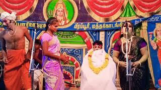 காணகிடைக்காத காவியம் ராஜ நடிகர் முத்தப்பா | அம்சப்ரியா -  வீரபாண்டிய கட்டபொம்மன் நாடகம்