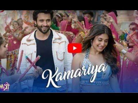 Kamariya – Mitron| Jackky Bhagnani| Kritika Kamra| Darshan Raval | DJ Chetas| Lijo George| Ikka