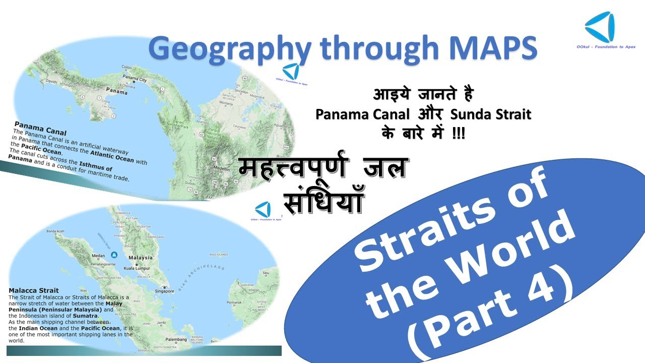 Straits of the World | Part 4 | Geography through Maps | UPSC/SSC and PCS  exams