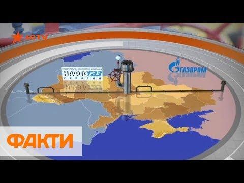 РФ начала переговоры о транзите газа через Украину – Коболев