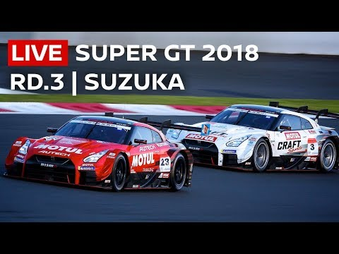 2018 SUPER GT FULL RACE - ROUND 3 - SUZUKA - LIVE, ENGLISH COMMENTARY...