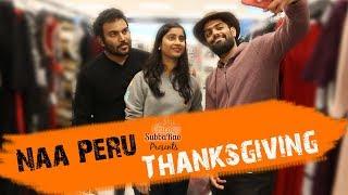 Naa Peru Thanksgiving || Chicago Subbarao