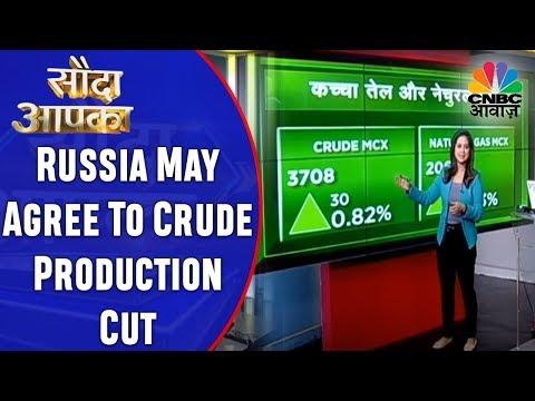 OPEC Meeting 2017 | Russia May Agree To Crude Production Cut | Sauda Aapka | CNBC Awaaz