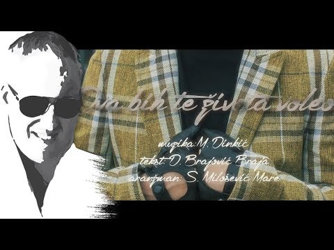 Sasa Matic - Dva bih te zivota voleo - (Official lyric video 2017)