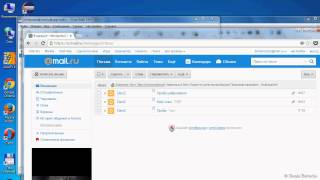 pGP.04 Отправка и получение зашифрованных сообщений GnuPG/OpenPGP)