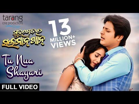 Tu Nua Shayari | Official Full Video | Sundergarh Ra Salman Khan | Babushan | Swayam Padhi