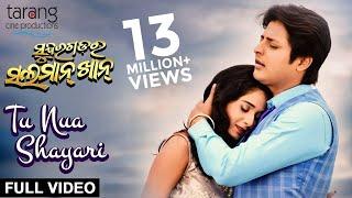 Download lagu Tu Nua Shayari | Official Full Video | Sundergarh Ra Salman Khan | Babushan | Swayam Padhi