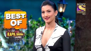 Gauahar Khan पे आया Kapil का दिल! | Best Of The Kapil Sharma Show - Season 1