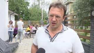 2020-08-07 г. Брест. Активная фаза реализации проекта «Regeneration». Новости на Буг-ТВ. #бугтв