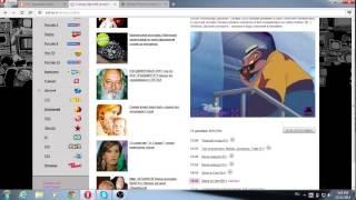 видео Прямой эфир Рен ТВ