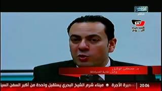 نشرة المصرى اليوم من القاهرة والناس الجمعة 11 نوفمبر