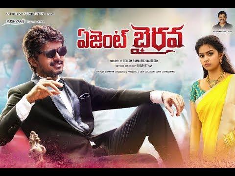 Dhamme Choopu Full Video Telugu Song |...