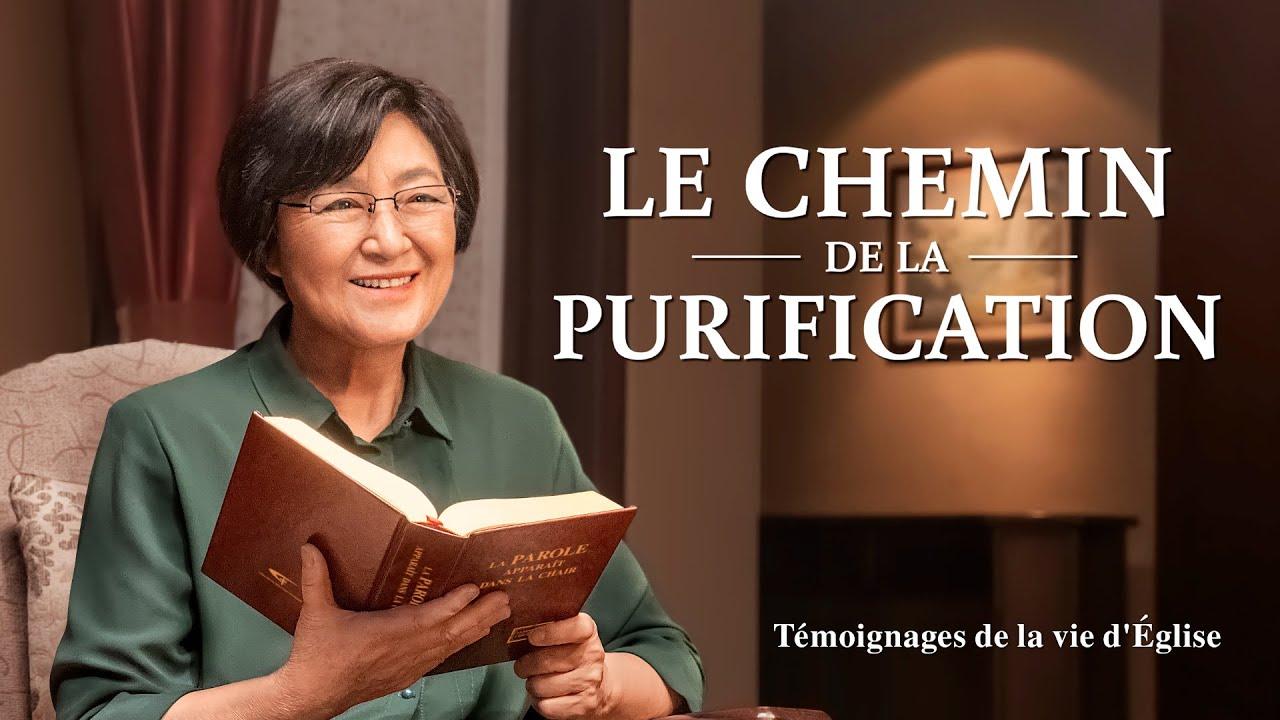 Témoignage chrétien 2020 « Le chemin de la purification »