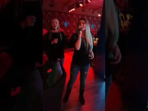 Karaoke Maryann