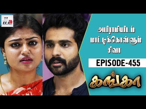 Ganga Tamil Serial | Episode 455 | 27 June 2018 | Ganga Latest Serial | Home Movie Makers