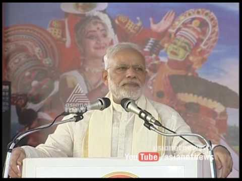 Narendra Modi addressing BJP Activist at calicut in Malayalam language