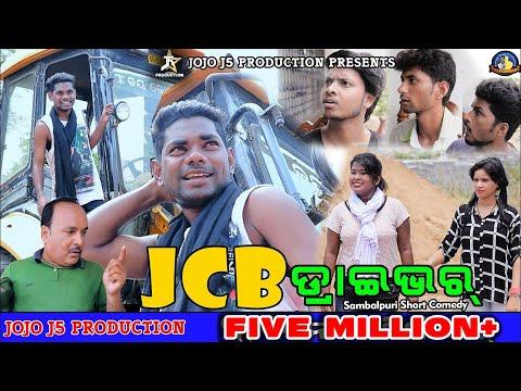 JCB DRIVER (JOGESH JOJO) // SAMBALPURI COMEDY // JOJO J5 PRODUCTION