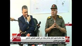 فيديو.. كامل الوزير: مصر تشهد نهضة وتنمية شاملة