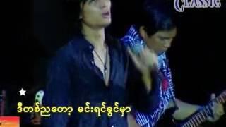 Free for Singer Myanmar Karaoke Songs Anywhere 4