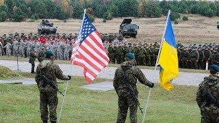Слава Украине по-американски.